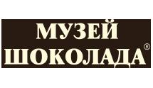 muzej_shokolada